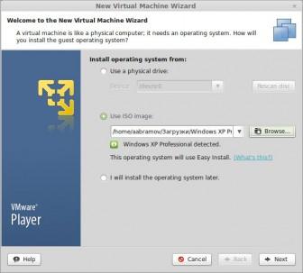 как установить windows на vmware