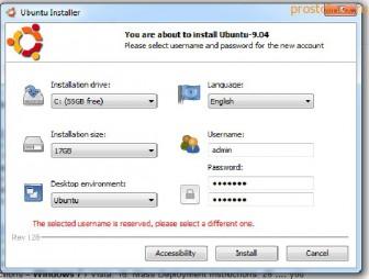 Как установить Ubuntu через Wubi?