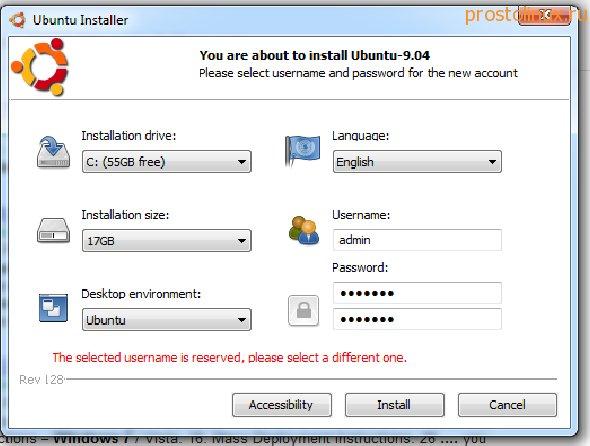 wubi ubuntu 10.10