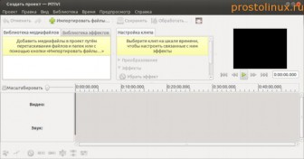 Как отредактировать видео в Linux