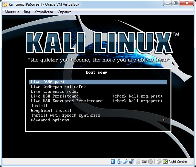 Kali for Hackers: KALI LINUX COMMANDS