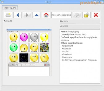 веб камера в линукс