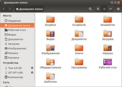 как установить ubuntu с флешки на ноутбук