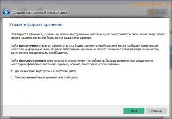 linux на virtualbox