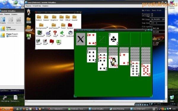 linux в windows