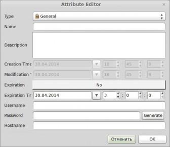 менеждер паролей для линукс
