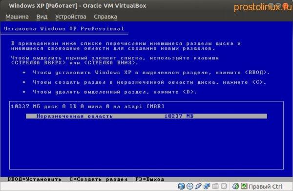 Как создать еще один жесткий диск на windows 8