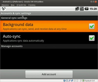 android virtualbox wifi