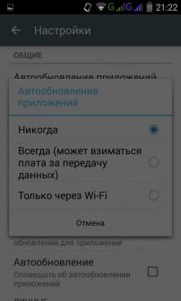 Не хватает места в памяти устройства android