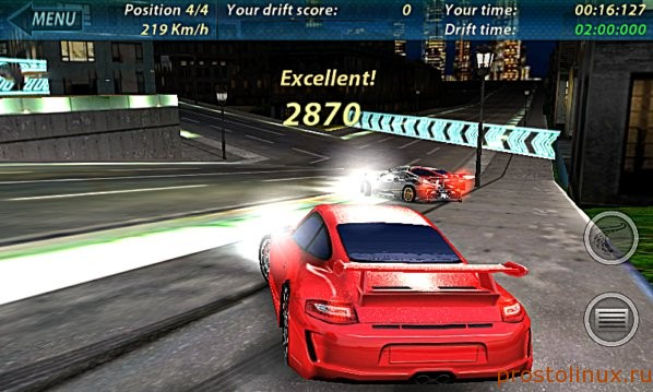 need for speed for drift