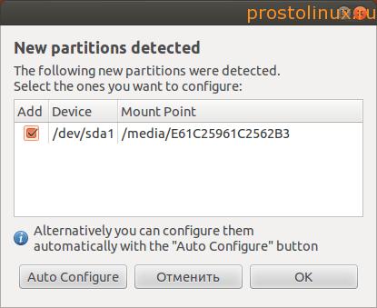 ntfs в linux