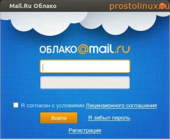 как установить облако mail.ru linux