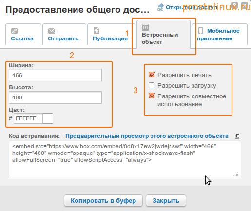 онлайн pdf