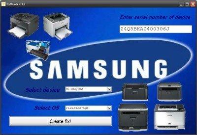 программа для прошивки принтеров