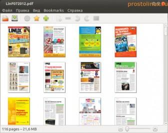Как редактировать pdf документ