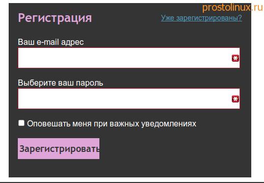 регистрация splitweet