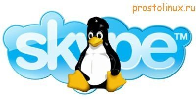 skype на linux