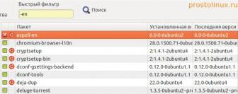 Как удалить словари в Firefox