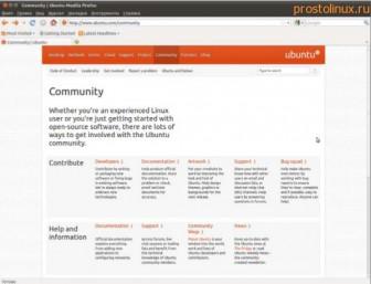 Сообщество Ubuntu