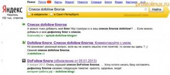 список doffolow блогов