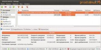 Torrent в Linux