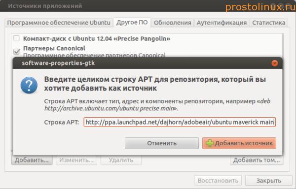 ubuntu air x64