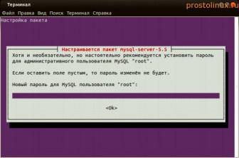 ubuntu установить lamp