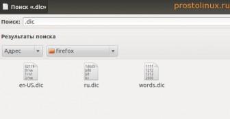 поменять язык в Firefox