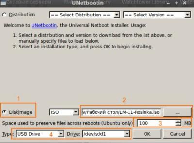 установить Linux на флешку