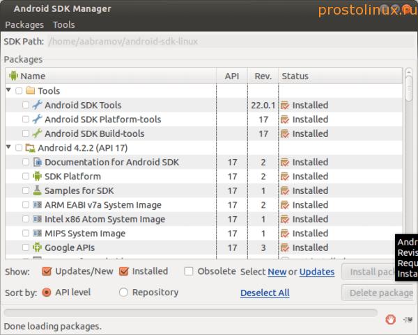установить android в linux