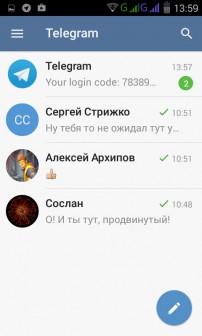 установить телеграмм на компьютер бесплатно