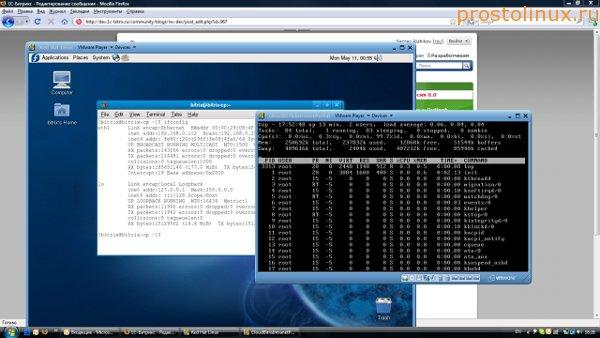 Установка Linux - Все об операционной системе Linux