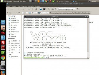 установить wpscan