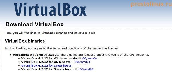 установка linux mint в virtualbox
