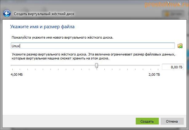 установка windows на виртуальную машину linux