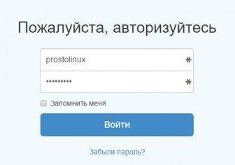 Как увидеть пароль под звездочками?