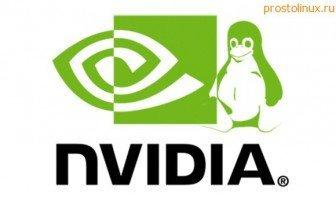 Видеокарты в Linux