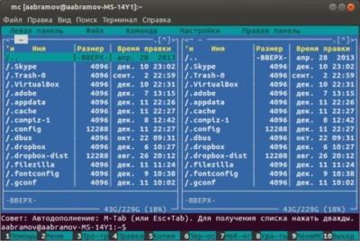 восстановить Linux