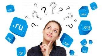 Как выбрать доменное имя?