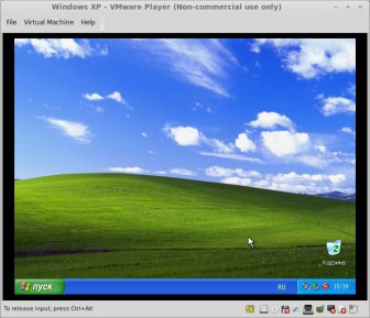 windows xp vmware