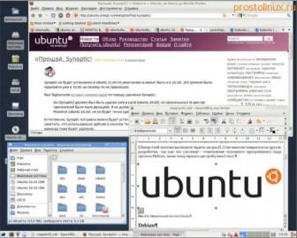 Рабочие столы линукс