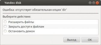 yandex-disk-linux