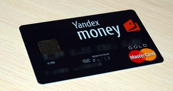 Не могу заплатить с карты Яндекс деньги