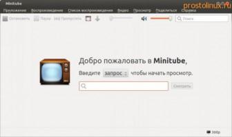 youtube линукс