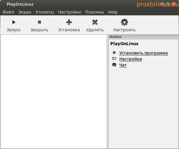 zapustit-programmu-v-linux